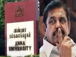 Teachers Federation Complaints Against Anna University For Semester Fees