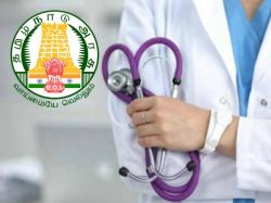 Tn Mrb Notification 2020 Out Apply Online For 66 Assistant Medical Officer Vacancies