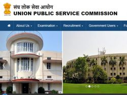 Upsc Recruitment 2020 Apply Online For Lecturer Post