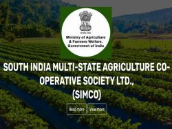 Application Invited For Salesman Post At Simcoagri Ltd