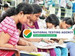 Jee Main Result Date 2020 Announced