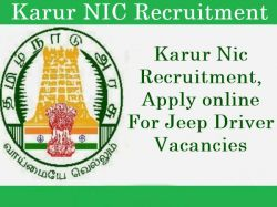 Karur Nic Recruitment 2020 Apply Online For Jeep Driver Vacancies