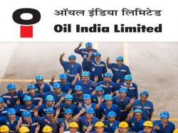 Oil India Recruitment 2020 Application Invited For Geophysicist And Service Officer Post