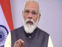 Prime Minister Narendra Modi Address Nep