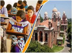 University Of Madras Final Semester Exams To Be Conducted From Home