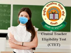 Ctet 2020 Latest News Ctet Date To Be Decided After Covid Situation Is More Said Cbse