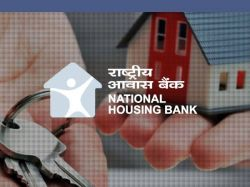 Nhb Recruitment 2020 For Consultant Post At Nhb Org In