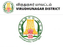 Tn Recruitment 2020 Apply For Secretary Post In Virudhunagar District Panchayat Raj