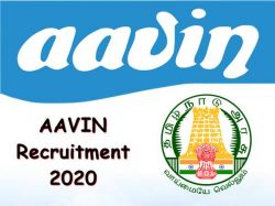 Aavin Recruitment 2020 Application Invited For Senior Factory Assistant Post