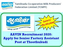 Aavin Recruitment 2020 Apply For Senior Factory Assistant Post At Thoothukudi