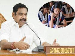 Cm Edappadi Palaniswami Consult With Ministers For School Reopen