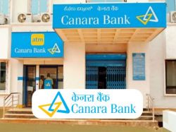 Hiring At Canara Bank For The Post Of Specialists Apply At Canarabank Com