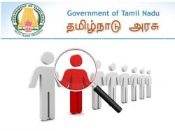 Tnrd Theni Recruitment 2020 Apply For Junior Draughting Officer Post