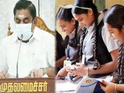 Tn Schools Reopen Date Postponed No School And College Reopen In Tamilnadu