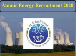 Dpsdae Recruitment 2020 Application Invited For Stenographer Post