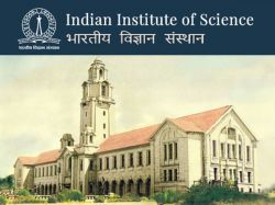 Iisc Recruitment 2020 Apply Online For Programme Assistant Post