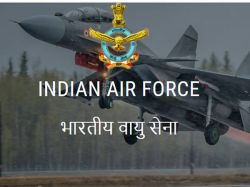 Indian Air Force Recruitment 2020 Post Of Flying Apply Online