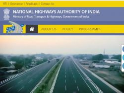 Nhai Recruitment 2021 Out Apply Online 54 Manager Technical Post