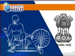 Nielit Recruitment 2020 Senior Resource Person Post Apply Online Here