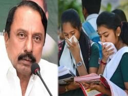 Public Examination Will Be Conducted In Tamil Nadu Says State Education Minister