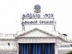 Tnrd Kanchipuram Recruitment 2020 Application Invited For For Jdo Post