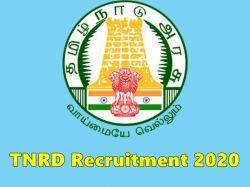 Tnrd Recruitment 2020 Apply For Junior Draughting Officer Post At Pudukkottai