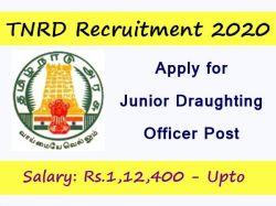 Tnrd Recruitment 2020 Apply For Junior Draughting Officer Post At Sivaganga