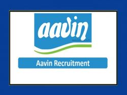 Aavin Recruitment 2021 Apply For Executive Post At Coimbatore