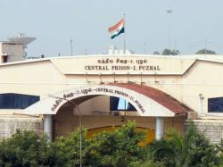 Chennai Puzhal Jail Recruitment Application Invited For Counsellor And Cook Post