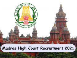 Madras High Court Recruitment 2021 Out Apply For Personal Clerk Deputy Registrars Post