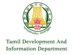 Tndipr Recruitment 2021 Application Invited For Technical Assistant And Other Post