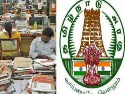 Tnrd Recruitment 2021 Apply For Record Clerk Post At Tiruvannamalai