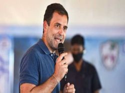 Reservation In Education And Employment For Women Rahul Gandhi S Speech In Pondicherry
