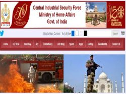 Cisf Constable Recruitment 2021 Application Invite For Asst Sub Inspector Executive Post