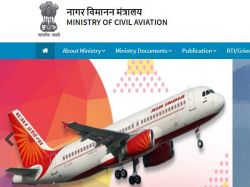 Civil Aviation Requirements Application Invited For Senior Inspector Technical Post