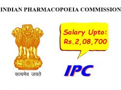 Indian Pharmacopoeia Commission Ipc Jobs 2021 Apply For Mts Clerk Others Post