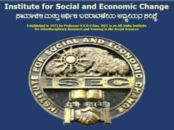 Isec Recruitment 2021 Out Application Invited For Research Associate Post