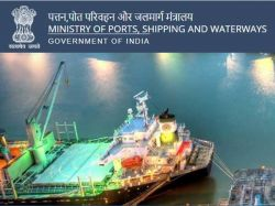Ministry Of Ports Recruitment 2021 Apply Online For Deputy Chairperson And General Manager Post