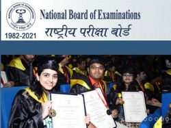National Board Of Examinations Recruitment 2021 Application Invited For Assistant Director Post
