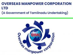 Omcl Recruitment 2021 Application Invited For Operator Post