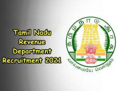 Ramanathapuram Revenue Department Recruitment 2021 Apply For Village Assistant Post