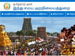 Tnhrce Recruitment 2021 Application Invited For Various Post At Vettudayar Kaliamman Temple