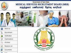 Tn Mrb Notification 2021 Out Apply Online For 292 Dialysis Technician Grade Ii Vacancies