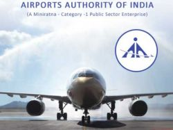 Aai Recruitment 2021 Apply Online For Consultant Junior Consultant Post