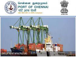Chennai Port Trust Recruitment 2021 Apply For Senior Assistant Secretary Class I Post