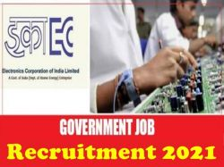 Ecil Recruitment 2021 Walk In For Technical Officer And Scientific Assistant Post