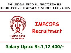 Impcops Recruitment 2021 Apply For Office Assistant Clerk And Various Post