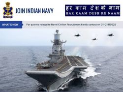 Indian Navy Recruitment 2021 Application Invite For Trades Mate Post