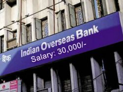 Indian Overseas Bank Iob Recruitment 2021 Apply For Compliance Function Post