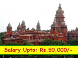 Madras High Court Recruitment 2021 Apply For Chobdar Office Assistant Various Post